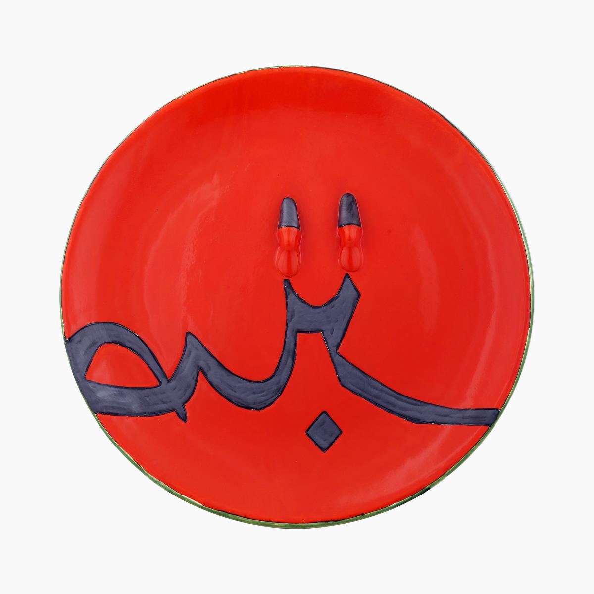Plate-31